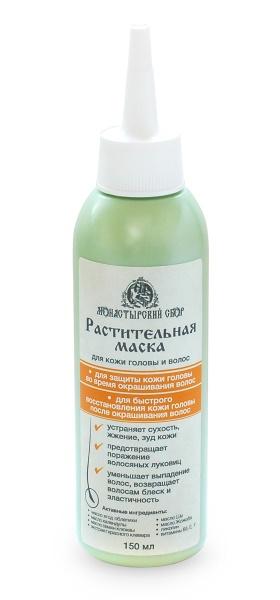 Растительная маска для защиты кожи головы во время окрашивания волос и для быстрого восстановления кожи головы после окрашивания.